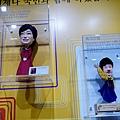 南韓總統公仔