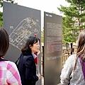 韓國導遊正在講解