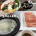 160522 依荳火鍋
