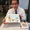 老公32歲生日快樂
