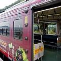 基隆八斗子車站