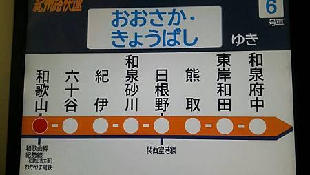 0226-5