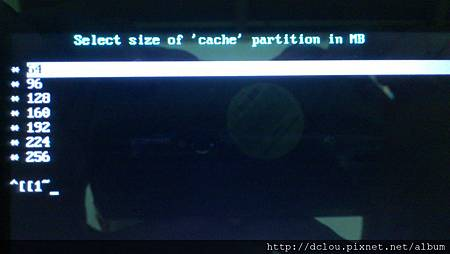 Recovery cache分區