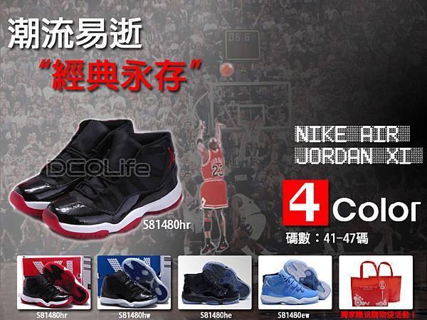 official photos a272f e9160 香港專櫃正品折扣款Nike Air Jordan XI 喬丹11代男鞋籃球鞋