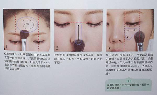 「光耀幻妍餅」的圖片搜尋結果