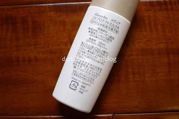 Sunscreen06