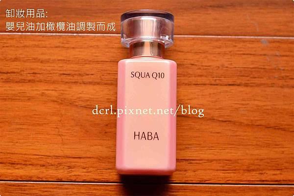Skin Care02