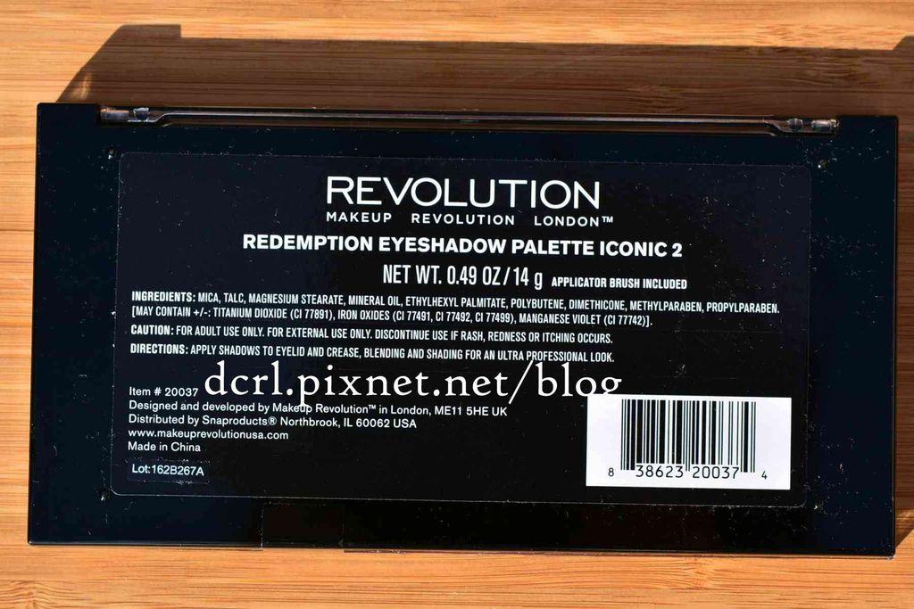 Makeup Revolution03.jpg