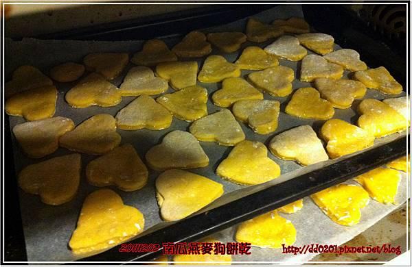手工南瓜燕麥狗餅乾