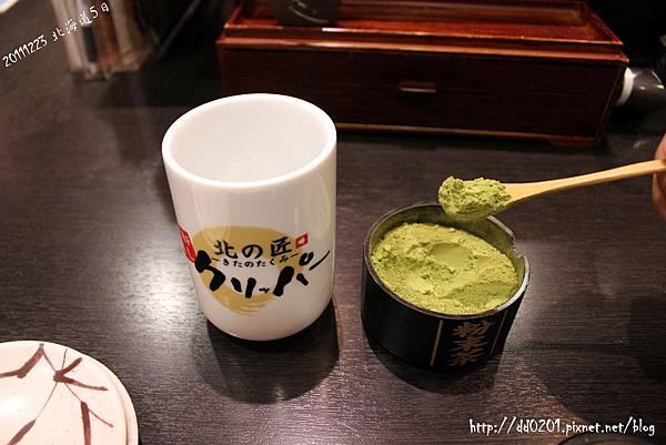 北海道 462.jpg