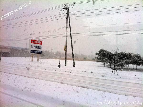 201112日本北海道5日遊-第4天