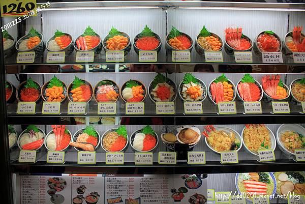 201112日本北海道5日遊-第3天