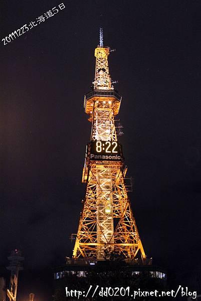 北海道 421.jpg