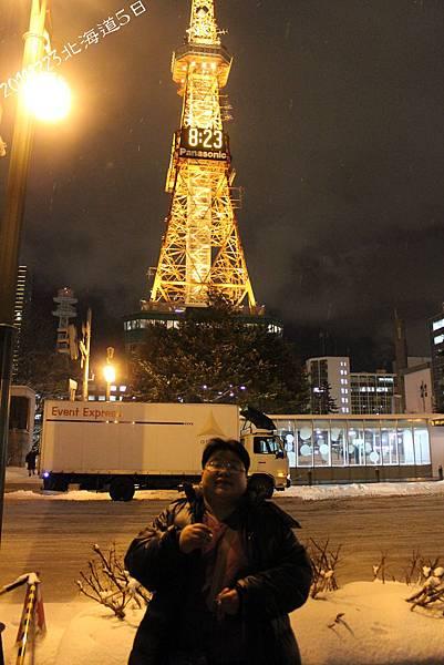 北海道 423.jpg
