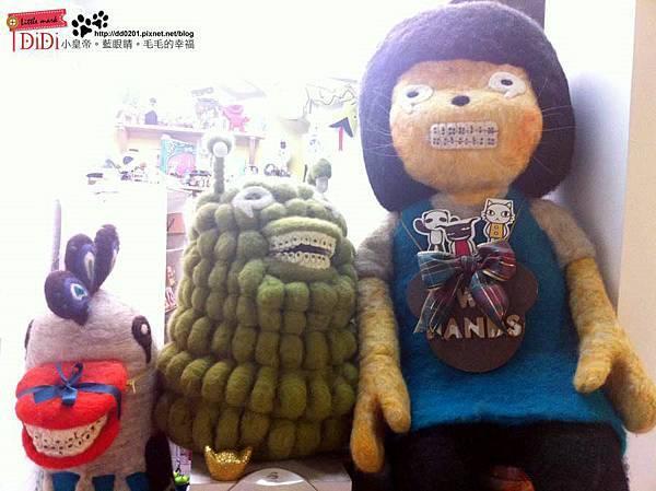 20130217雙手牌DIY狗狗項圈