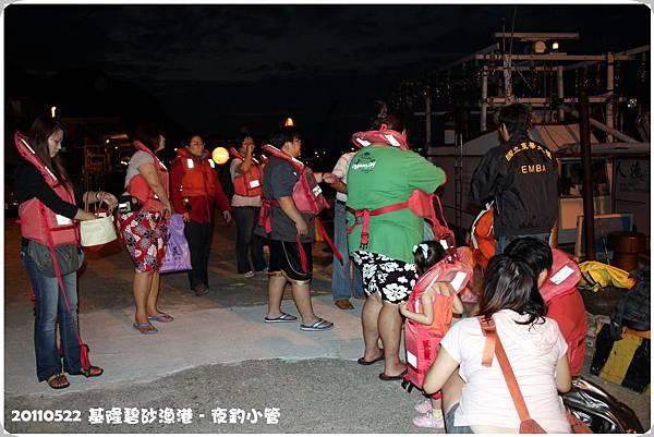 20110520基隆夜釣小管