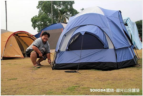 20110514雲林-湖光山舍-露營趣