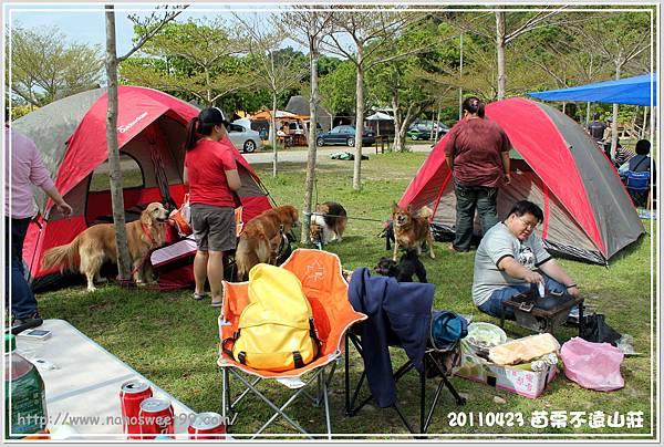 20110423苗栗-不遠山莊-露營