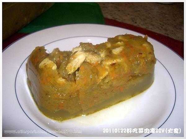20110122寵食肉凍DIY