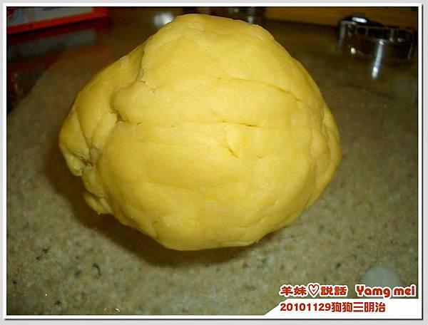 20101215狗狗三明治