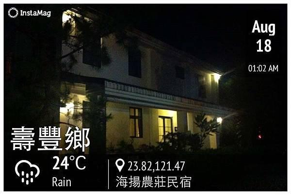 20130814環島6天5夜