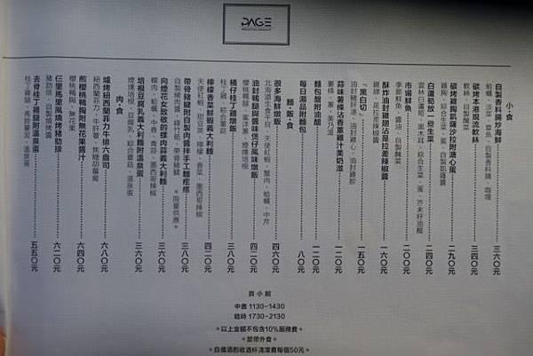 DSC05923