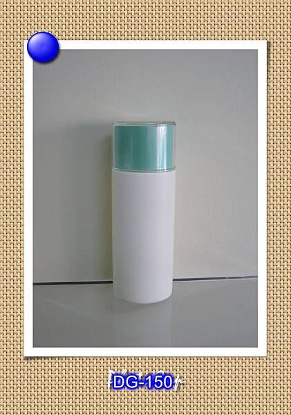 DG-150藍綠色 002.jpg