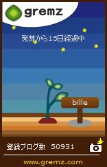 1282846766_04515.jpg