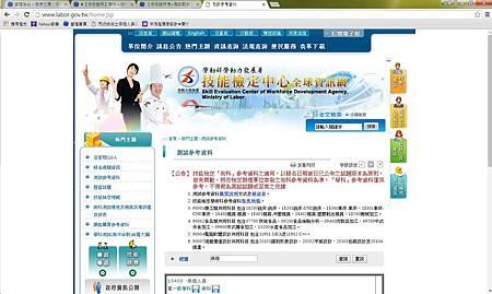 messageImage_1469851380848.jpg