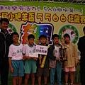 DSCN7197.JPG