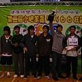 DSCN7207.JPG
