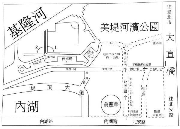 臺北市美堤公園棒球場位置圖.jpg