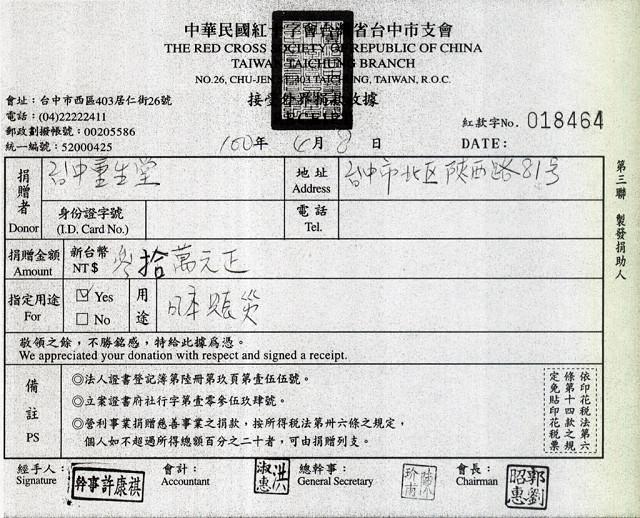 20110414日本.jpg