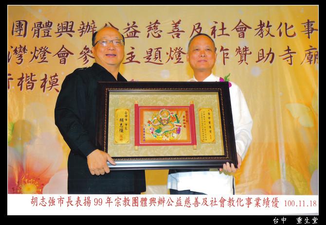 20111229表揚-1.jpg