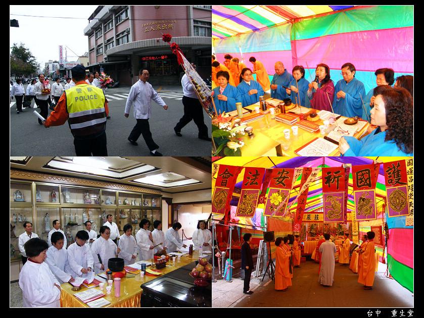 2012堂慶法會02