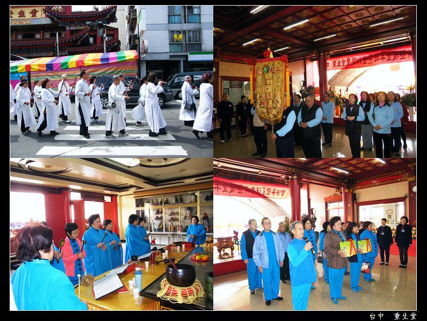 2012堂慶法會04