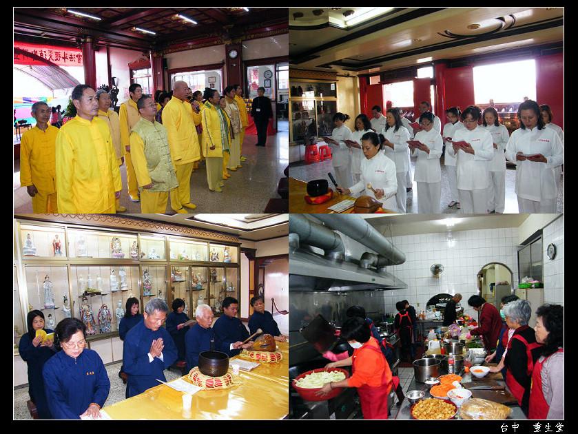 2012堂慶法會05