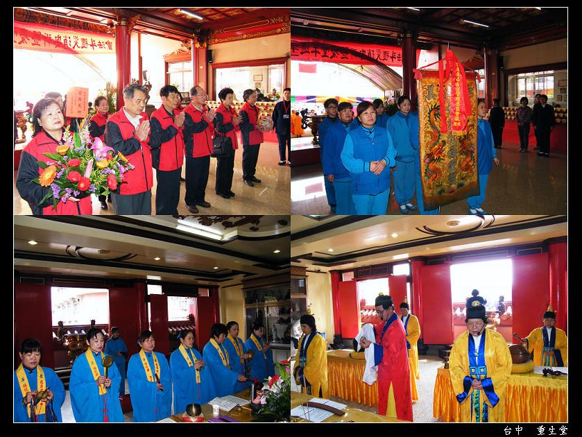 2012堂慶法會08