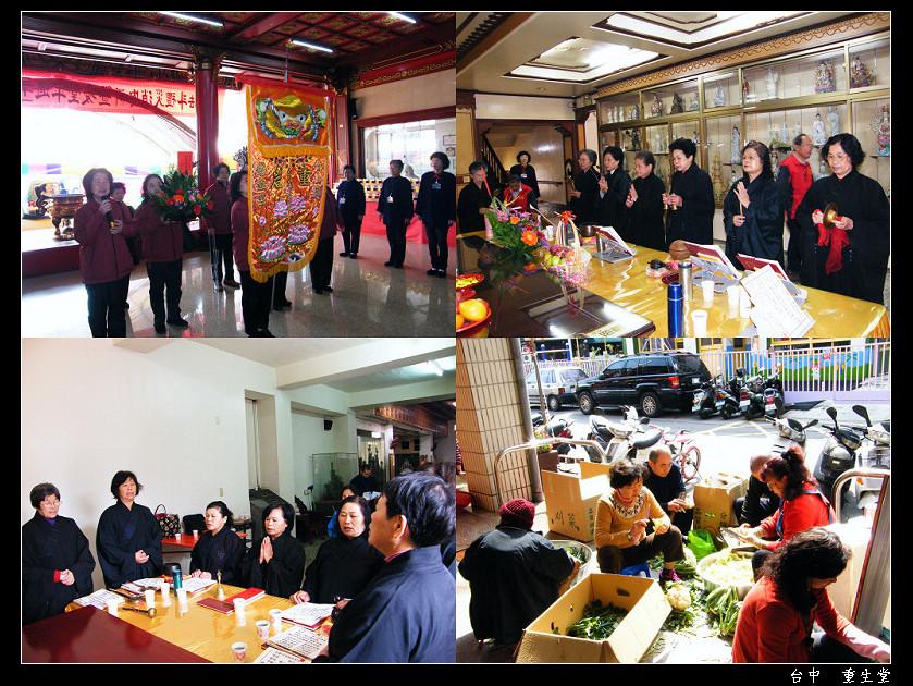 2012堂慶法會09