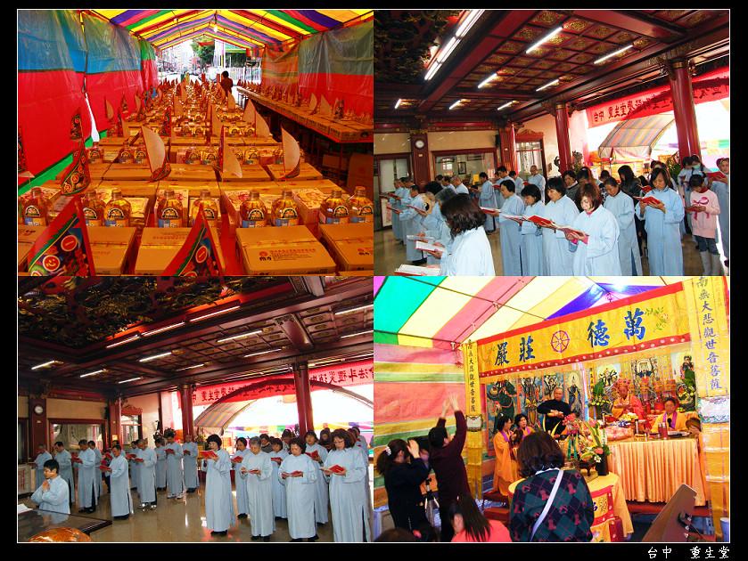 2012堂慶法會12