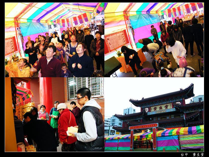 2012堂慶法會13