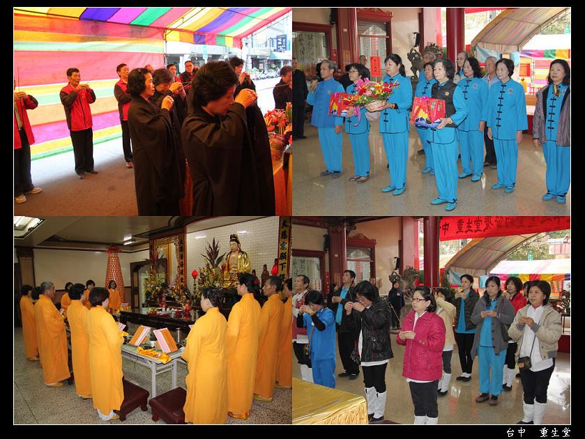 2013堂慶法會05