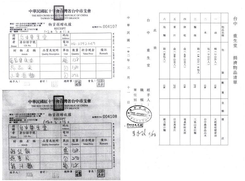 2013堂慶法會00