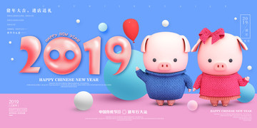 2109豬年賀年抬頭 (4).jpg