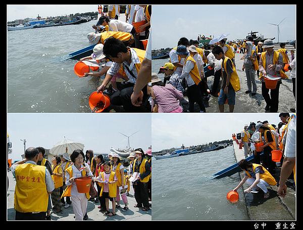 2010關皇放流03.jpg