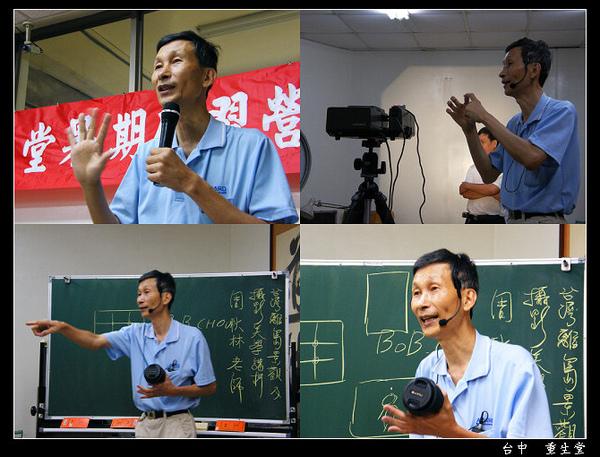 2010暑期研習02.jpg