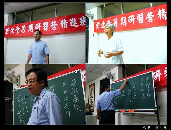 2010暑期研習01.jpg