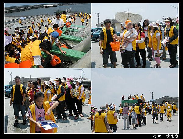 2010關皇放流04.jpg