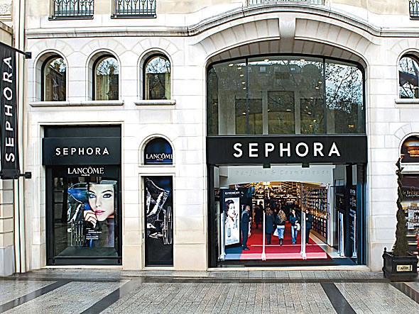 size_590_Sephora
