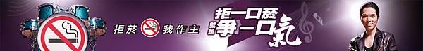 20131210053337_990_120_banner.jpg
